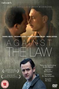 Against the Law - HD /