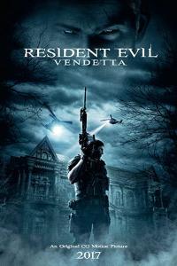 Resident Evil: Vendetta - HD