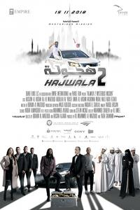 Hajwala 2 Mysterious Mission - HD /