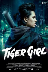 Tiger Girl - HD /