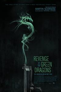 Zielony smok / The Green Dragon