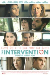 Interwencja / The Intervention