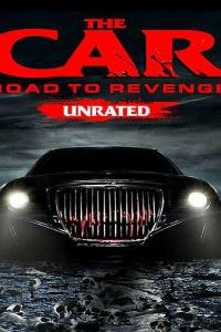 The Car Road Revenge /