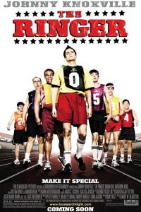 Olimpiada / The Ringer