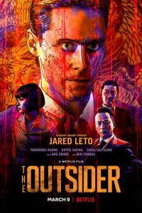 The Outsider - HD /