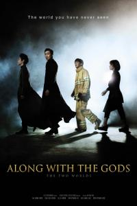 Along with the Gods The Two Worlds - HD / Sin-gwa Han-gge