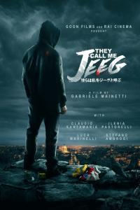 Jeeg Robot / Lo chiamavano Jeeg Robot