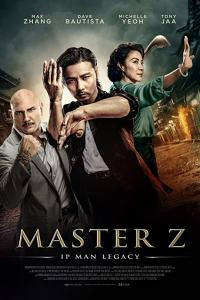 Master Z: The Ip Man Legacy - HD /
