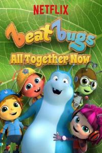 Beat Bugs: All Together Now HD /