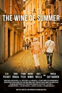 Letnie wino / The Wine of Summer