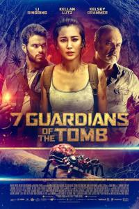 7 Guardians of the Tomb /