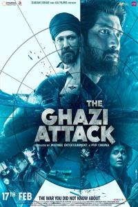 The Ghazi Attack - HD /