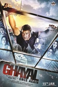 Ghayal Once Again - HD /