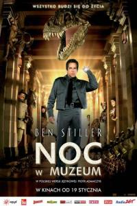 Noc w muzeum / Night at the Museum