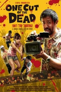 One Cut of the Dead - HD / Kamera o tomeru na!