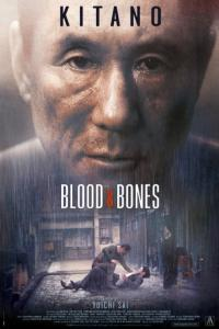 Blood and Bones - HD / Chi to hone