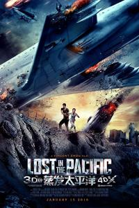 Lost in the Pacific - ENG /