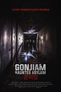 Gonjiam: Haunted Asylum /